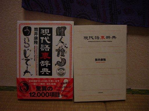 09.「筒井」.jpg